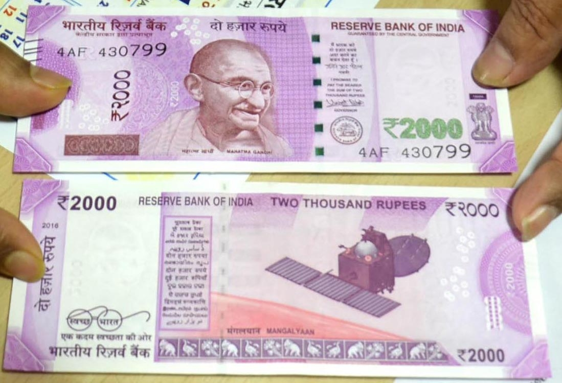 Rs 2000 rupee currency notes. (File Photo: IANS) by .