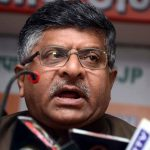 Union Minister and BJP leader Ravi Shankar Prasad. (​File ​Photo: IANS) by .
