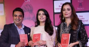 """New Delhi: Actress Dia Mirza during the release of the book """"The Sound of Silence"""" authored by Akanksha G Mittal, in New Delhi on Sept 5, 2018. (Photo: Amlan Paliwal/IANS) by ."""