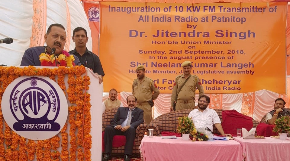 Ramban: Union MoS PMO Jitendra Singh addresses at the inauguration of the 10KW transmitter of All India Radio, at Patnitop in Jammu and Kashmir's Ramban district on Sept 2, 2018. (Photo: IANS/PIB) by .