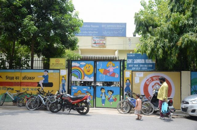 A view of a Delhi government school. by .