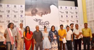"Guwahati: Director Jahnu Barua, Jyoti Chitraban Chairman Pabitra Margherita GIFF Festival Director Monita Borgohain, producers Madhu Chopra and Alam Barua, actress Zerifa Wahid, composer Ibson Lal Baruah, singer Anindita Paul and other dignitaries at a press conference during the poster launch of ""Bhoga Khirikee"", in Guwahati on Sept 19, 2018. Jahnu Barua directorial ""Bhoga Khirikee"", the first Assamese movie to be produced by Priyanka Chopra's banner, will release on October 26. The movie will also open the second edition of the Guwahati International Film Festival (GIFF) at the Srimanta Sankaradeva Kalakshetra on October 25. (Photo: IANS) by ."
