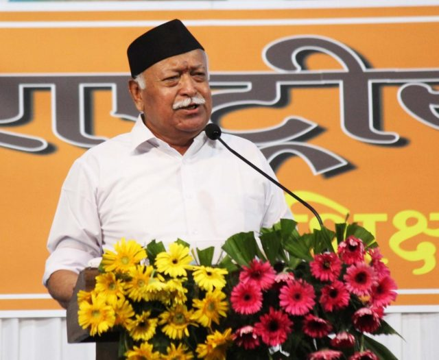 Nagpur: RSS chief Mohan Bhagwat addresses at the concluding function of