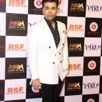 Filmmaker Karan Johar. (File Photo: IANS) by .