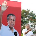 Kerala Chief Minister Pinarayi Vijayan. (File Photo: IANS) by .