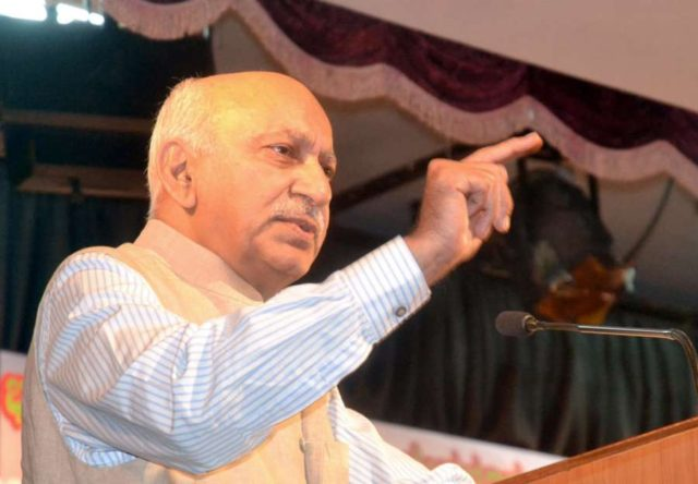 Bengaluru: Union MoS External Affairs M.J. Akbar addresses during a discussion programme on