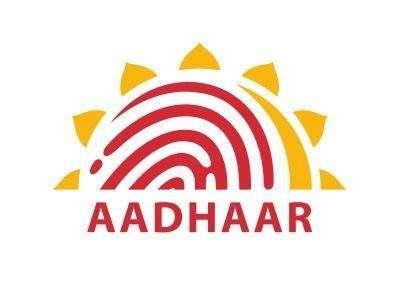 Aadhaar logo. by .