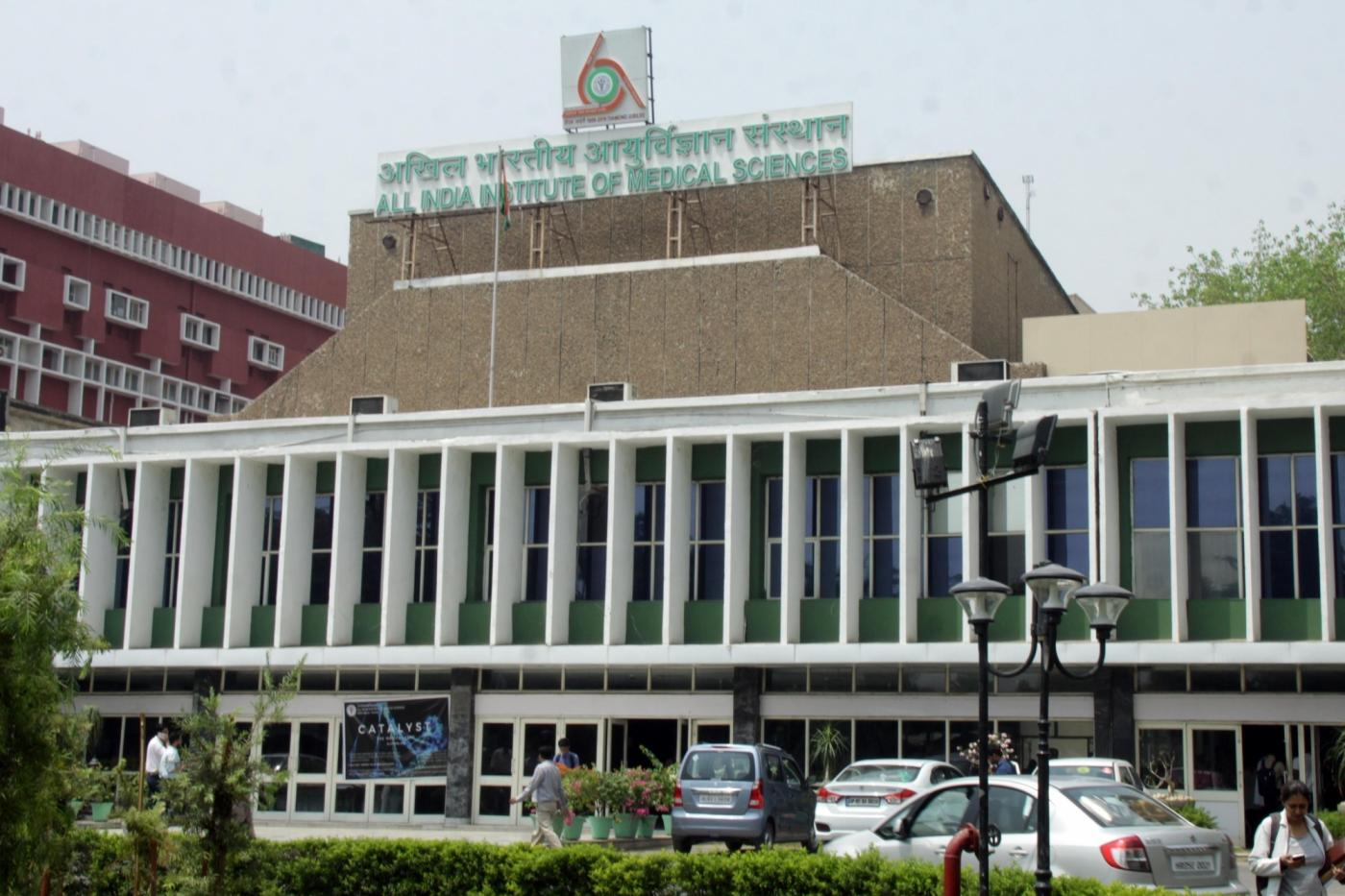 All India Institutes of Medical Sciences (AIIMS). (File Photo: IANS) by .