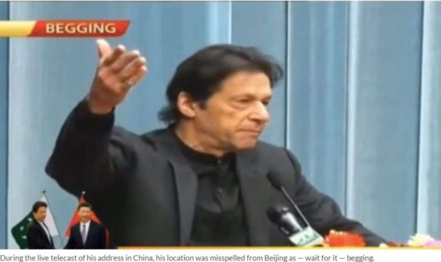 Pakistan's state-run news channel PTV ran
