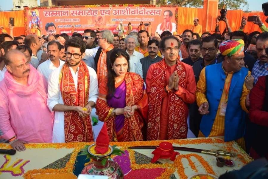 Ayodhya: Shiv Sena President Uddhav Thackeray, his wife Rashmi Thackeray and son Aditya Thackeray during a programme at Lakshman Kila in Uttar Pradesh's Ayodhya, on Nov 24, 2018. (Photo: IANS) by .