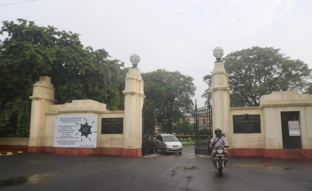 Nehru Memorial Museum Library (NMML). (File Photo: IANS) by .