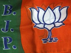 BJP. (File Photo: IANS) by .