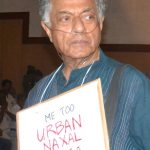 """Bengaluru: Actor Girish Karnad during """"Freedom of Expression Meet"""" - a programme organsied on the first death anniversary of slain journalist Gauri Lankesh, ib Bengaluru on Sept 5, 2018. Gauri, 55, editor of Kannada weekly tabloid 'Lankesh Patrike', was shot dead in front of her house on September 5 night a year ago. (Photo: IANS) by ."""