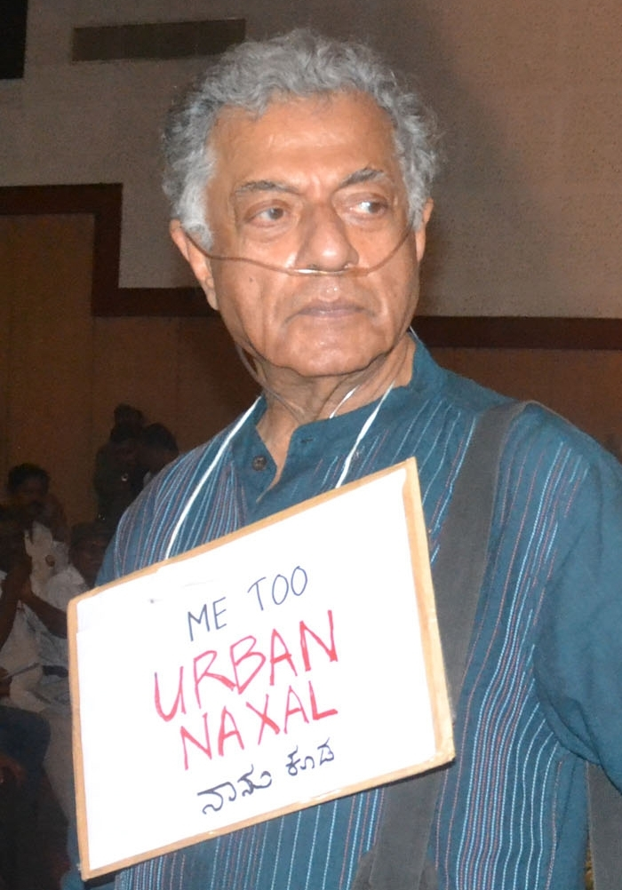 "Bengaluru: Actor Girish Karnad during ""Freedom of Expression Meet"" - a programme organsied on the first death anniversary of slain journalist Gauri Lankesh, ib Bengaluru on Sept 5, 2018. Gauri, 55, editor of Kannada weekly tabloid 'Lankesh Patrike', was shot dead in front of her house on September 5 night a year ago. (Photo: IANS) by ."