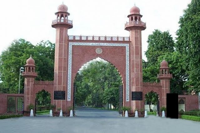 Aligarh Muslim University. (File Photo: IANS) by .
