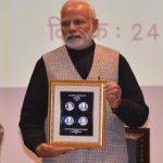 New Delhi: Prime Minister Narendra Modi releases commemorative coins in the honour of Bharat Ratna Atal Bihari Vajpayee, in New Delhi on Dec 24, 2018. (Photo: IANS) by .