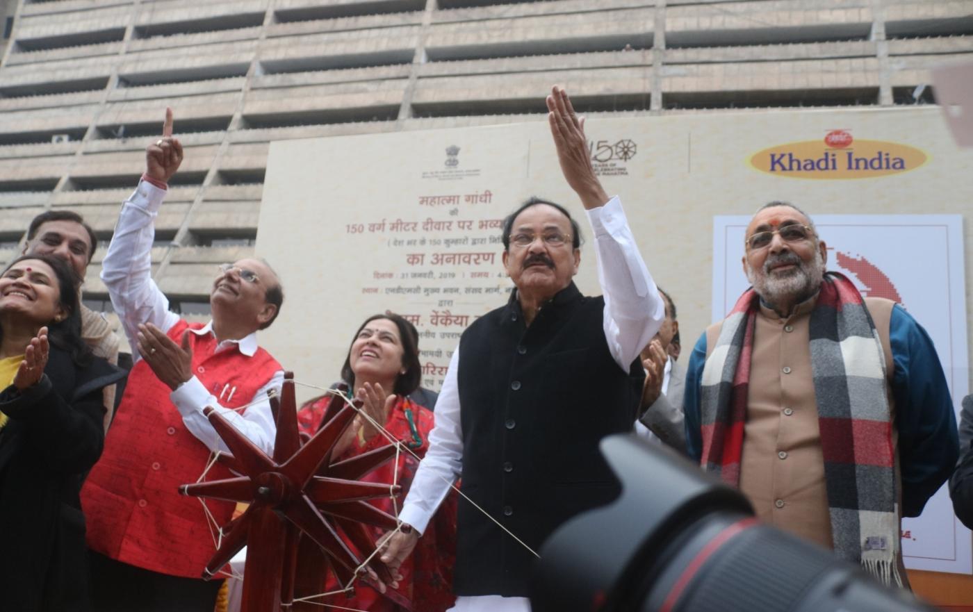 New Delhi: New Delhi: Vice President M Venkaiah Naidu during a programme organised to unveil Grand Wall Mural of Mahatma Gandhi at NDMC Headquarter Building in New Delhi on Jan 31, 2019. (Photo: IANS) by .