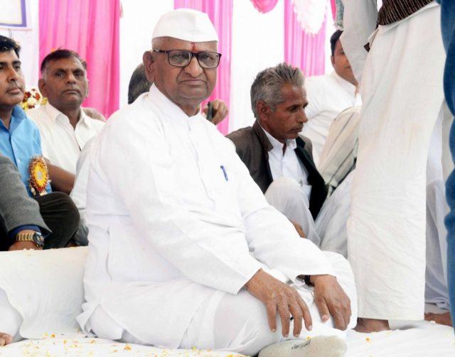 Social activist Anna Hazare. (File Photo: IANS) by .