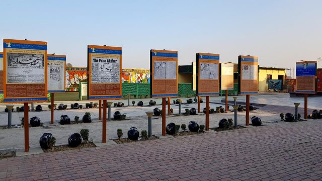 The gallery of pre-partition vernacular press at the 'Museum of Peace' at Sarhad complex near the Attari-Wagah border. by .