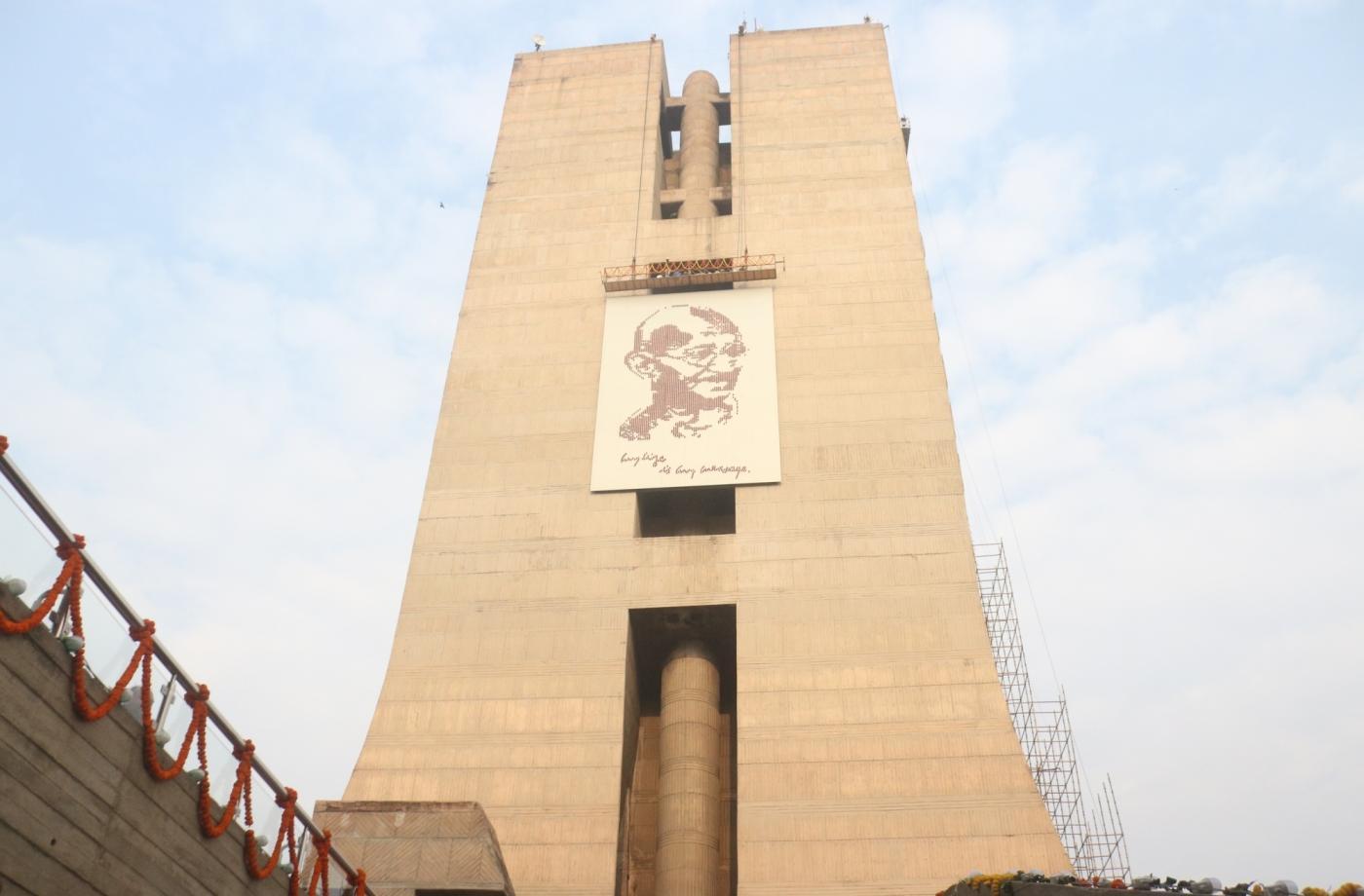 New Delhi: A view of Grand Wall Mural of Mahatma Gandhi at NDMC Headquarter Building in New Delhi on Jan 31, 2019. (Photo: IANS). by .