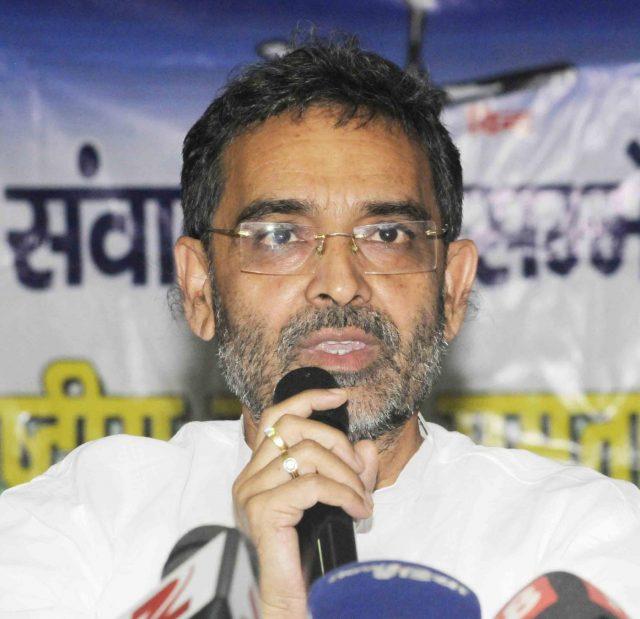 Rashtriya Lok Samata Party chief Upendra Kushwaha. (File Photo: IANS) by .