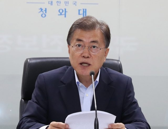 President of South Korea Moon Jae-in. (File Photo: IANS) by .