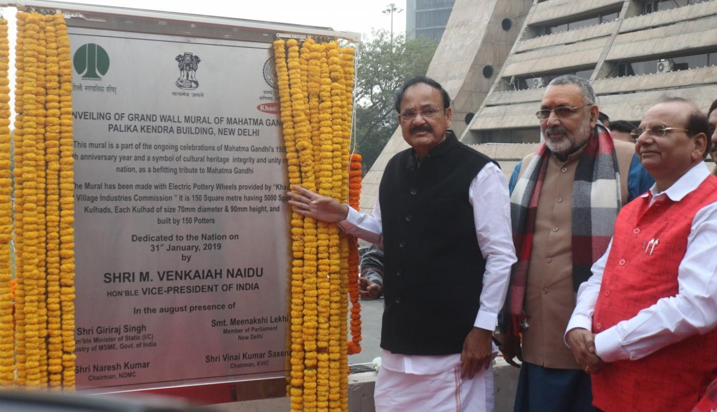 New Delhi: Vice President M Venkaiah Naidu and Union Minister Gajraj Singh during a programme organised to unveil Grand Wall Mural of Mahatma Gandhi at NDMC Headquarter Building in New Delhi on Jan 31, 2019. (Photo: IANS) by .
