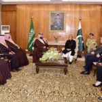 ISLAMABAD, Feb. 18, 2019 (Xinhua) -- Photo released by Pakistani Press Information Department (PID) shows Pakistani President Arif Alvi(R in Center) meeting with Saudi Arabia's Crown Prince Mohammed bin Salman Al Saud(L in Center) in Islamabad, capital of Pakistan, Feb. 18, 2019. Saudi Arabia's Crown Prince Mohammed bin Salman Al Saud arrived in Pakistan on Sunday on a two-day official visit on bilateral and regional issues, with focuses on investment and economic cooperation. (Xinhua/PID/IANS) by .