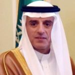 Saudi Minister of State for Foreign Affairs Adel al-Jubeir. (File Photo: IANS) by .
