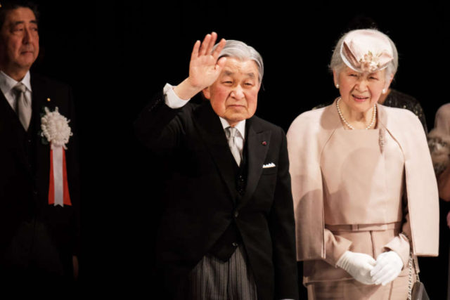 JAPAN-TOKYO-EMPEROR-30TH ANNIVERSARY by .