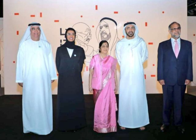Abu Dhabi: External Affairs Minister Sushma Swaraj and Foreign Minister of UAE, Sheikh Abdullah bin Zayed Al Nahyan jointly launch the Gandhi-Zayed Digital Museum, commemorating the 100th year of Founding Father of UAE - Sheikh Zayed and 150th year of Mahatma Gandhi in Abu Dhabi, UAE on Dec 4, 2018. (Photo: IANS/MEA) by .