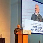 Seoul: Prime Minister Narendra addresses at the India-Korea Business Symposium, in Seoul, South Korea, on Feb 21, 2019. (Photo: IANS/MEA) by .