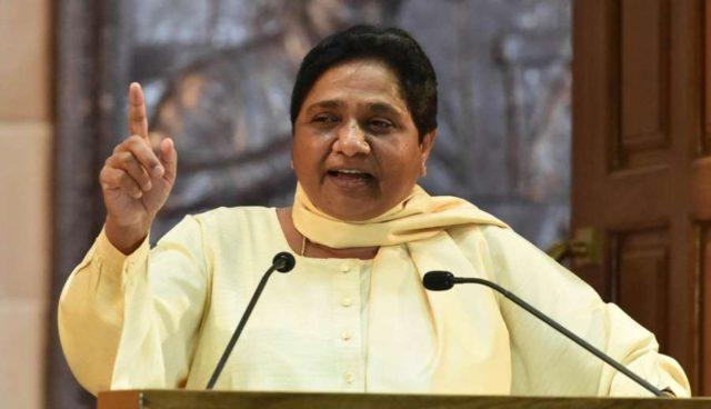 BSP Supremo Mayawati. (File Photo: IANS) by .