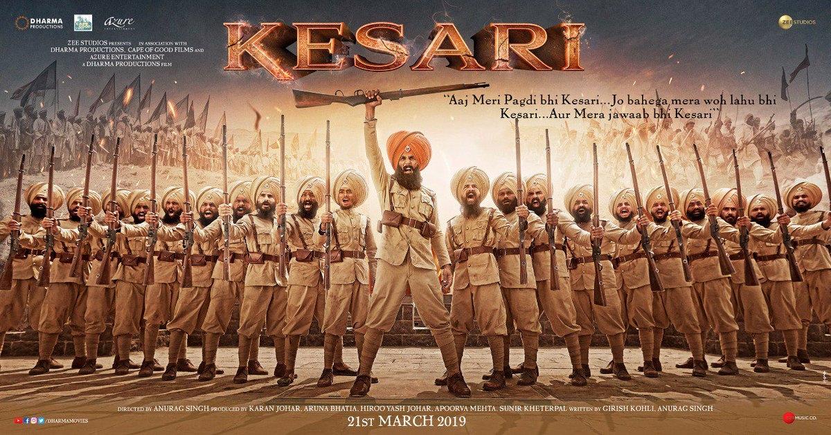 Kesari poster. by .