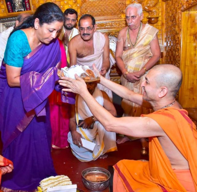 Udupi: Defence Minister Nirmala Sitharaman visits Sri Krishna Mutt in Udupi before filing her nomination papers as BJP candidate for Udupi Lok Sabha seat, on March 26, 2019. (Photo: IANS) by .