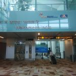 Indira Gandhi International Airport. by .