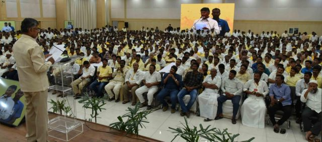 Vijayawada: Andhra Pradesh Chief Minister and TDP chief N. Chandrababu Naidu addresses during a party meeting in Vijayawada, on March 10, 2019. (Photo: IANS) by .