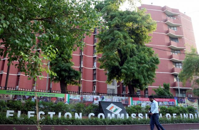Election Commission of India (ECI). (File Photo: IANS) by .