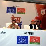 Mayawati and Akhilesh Yadav. (File Photo: IANS) by .