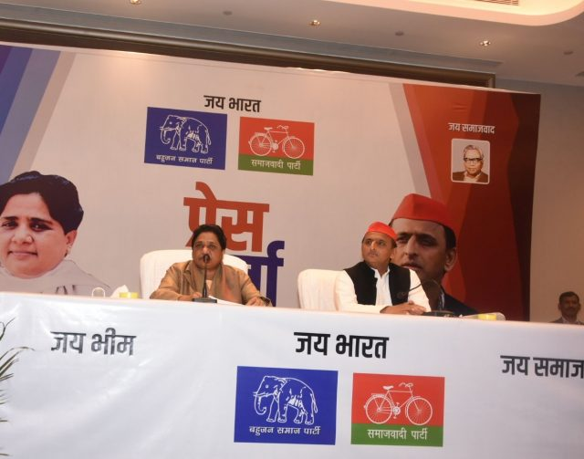 Lucknow: Bahujan Samaj Party (BSP) chief Mayawati and Samajwadi Party (SP) chief Akhilesh Yadav address a joint press conference in Lucknow, on Jan 12, 2019. BSP supremo Mayawati on Saturday announced that her party and SP will fight together in an alliance in the upcoming Lok Sabha elections. (Photo: IANS) by .