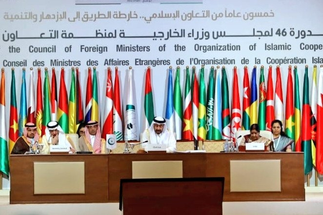 Abu Dhabi: External Affairs Minister Sushma Swaraj at the inaugural session of the 46th Foreign Ministers Meeting of Organisation of Islamic Cooperation (OIC), in Abu Dhabi, UAE, on March 1, 2019. (Photo: IANS/MEA) by .