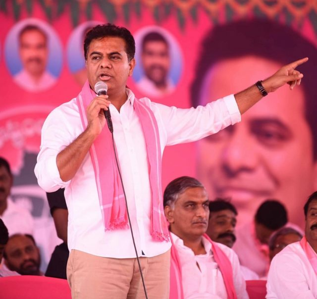 Medak: TRS Working President K T Rama Rao during a party programme in Medak district of Telangana on March 8, 2019. (Photo: IANS) by .