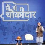 New Delhi: Prime Minister and BJP leader Narendra Modi addresses supporters of BJP's 'Main Bhi Chowkidar' campaign from Delhi's Talkatora Stadium and interacted with people from across 500 locations in the country through video conferencing, in New Delhi on March 31, 2019. (Photo: IANS/BJP) by .