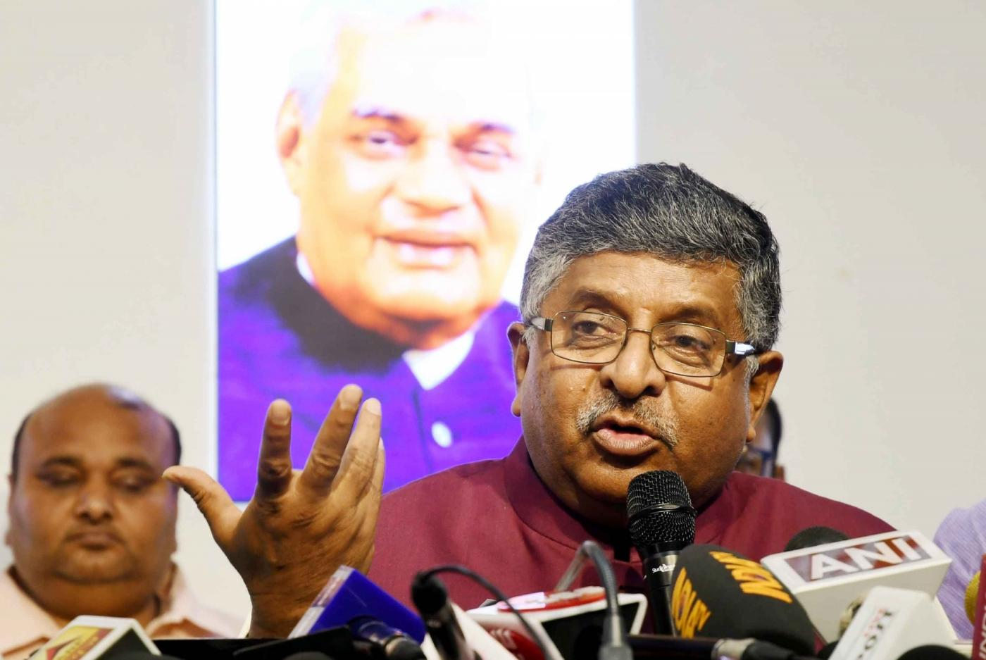 Patna: Union Minister and BJP leader Ravi Shankar Prasad addresses a press conference, in Patna on March 31, 2019. (Photo: IANS) by .