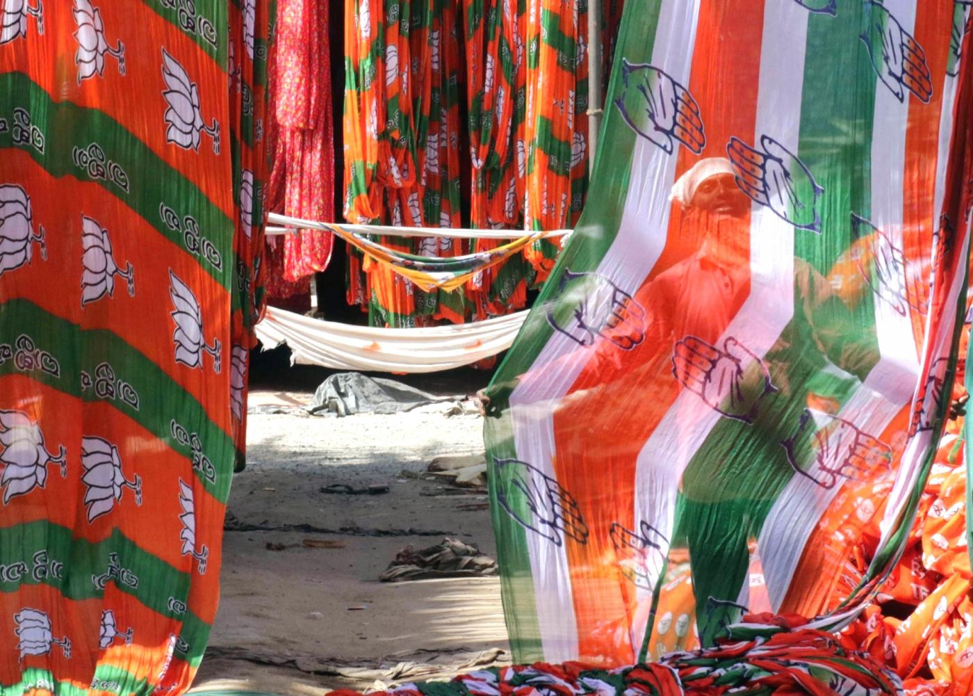BJP and Congress. (File Photo: IANS) by .
