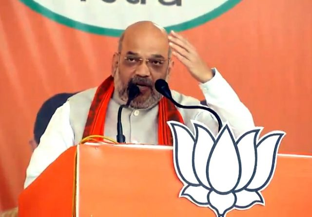 Keonjhar: BJP chief Amit Shah addresses a public rally in Odisha's Keonjhar, on April 12, 2019. (Photo: IANS) by .