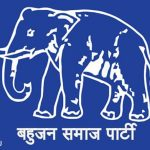 Bahujan Samaj Party (BSP). (Photo: Twitter/@BSP4mayawati) by .