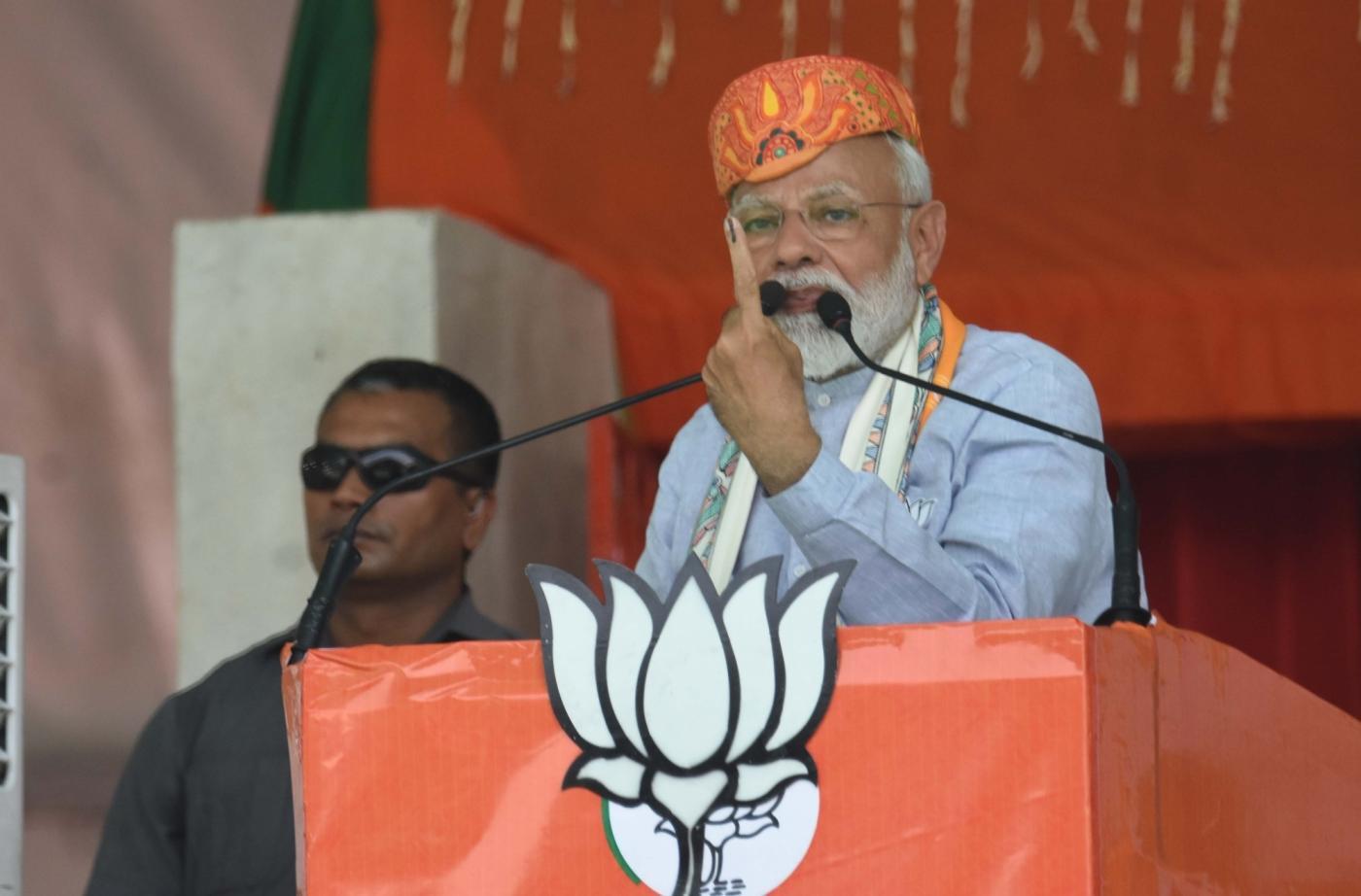 Darbhanga: Prime Minister Narendra Modi addresses a public rally in Darbhanga, Bihar, on April 25, 2019. (Photo: IANS) by .