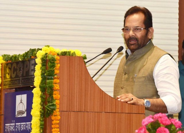 New Delhi: Union Minority Affairs Minister Mukhtar Abbas Naqvi addresses at the launch of the web portal of Ajmer's Dargah Khwaja Saheb, in New Delhi, on July 17, 2018. (Photo: IANS/PIB) by .