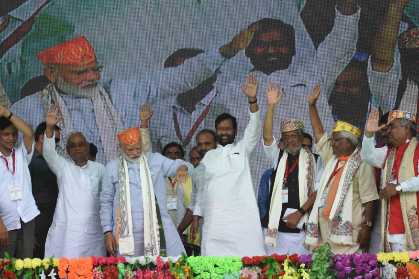 Darbhanga: Prime Minister Narendra Modi accompanied by Bihar Chief Minister Nitish Kumar, Deputy Chief Minister Sushil Kumar Modi and Union Minister Ram Vilas Paswan, waves to crowd during a public rally in Darbhanga, Bihar, on April 25, 2019. (Photo: IANS) by .